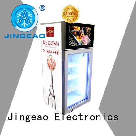 cool commercial cooler lcd refrigerator production for supermarket