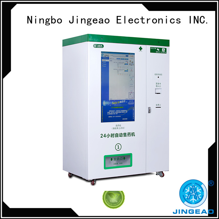 Jingeao intelligent medical vending machines dropshipping for hospital