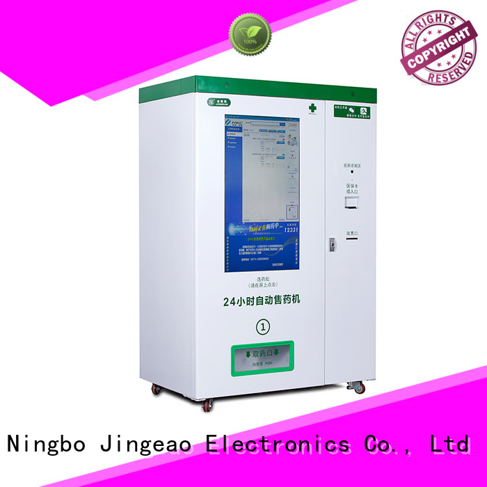 Jingeao medication Refrigerated Vending Machine dropshipping for drugstore
