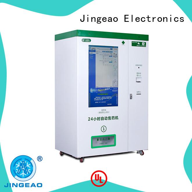 safe pharmacy vending machine pharmacy in china for drugstore