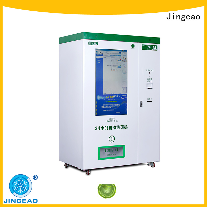 stable medication vending machine pharmacy effectively for pharmacy