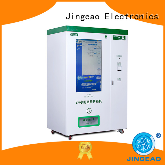 Jingeao safe Refrigerated Vending Machine effectively for pharmacy