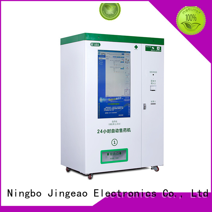 Jingeao durable automatic medicine vending machine vending for drugstore