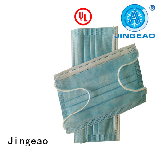 Jingeao medical masks company for hospital