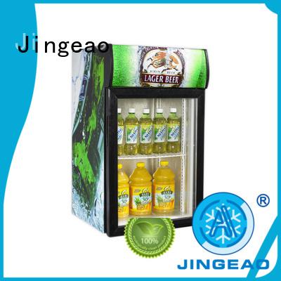 Jingeao beverage display fridge management for store