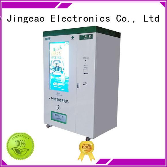 Jingeao energy saving medication vending machine effectively for hospital
