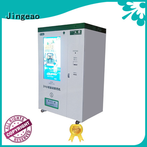 Jingeao easy to operate Refrigerated Vending Machine speed for drugstore