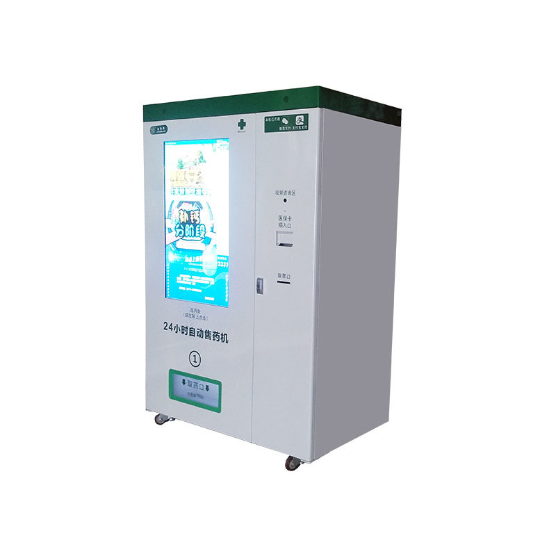 Medication Vending Machine