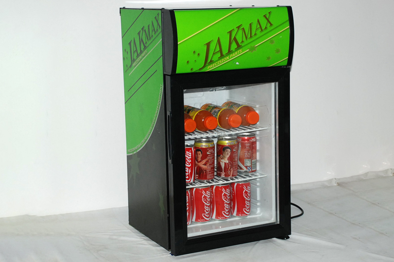 Beverage Display Fridge