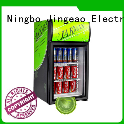 Jingeao fridge commercial display fridges application for company