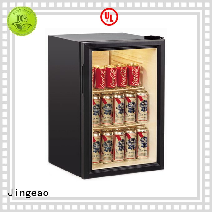 Jingeao fabulous display chiller improvement