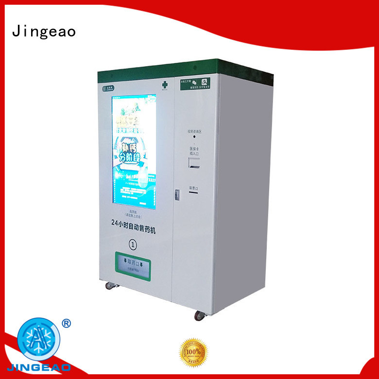 easy to operate medicine vending machine pharmacy effectively for pharmacy
