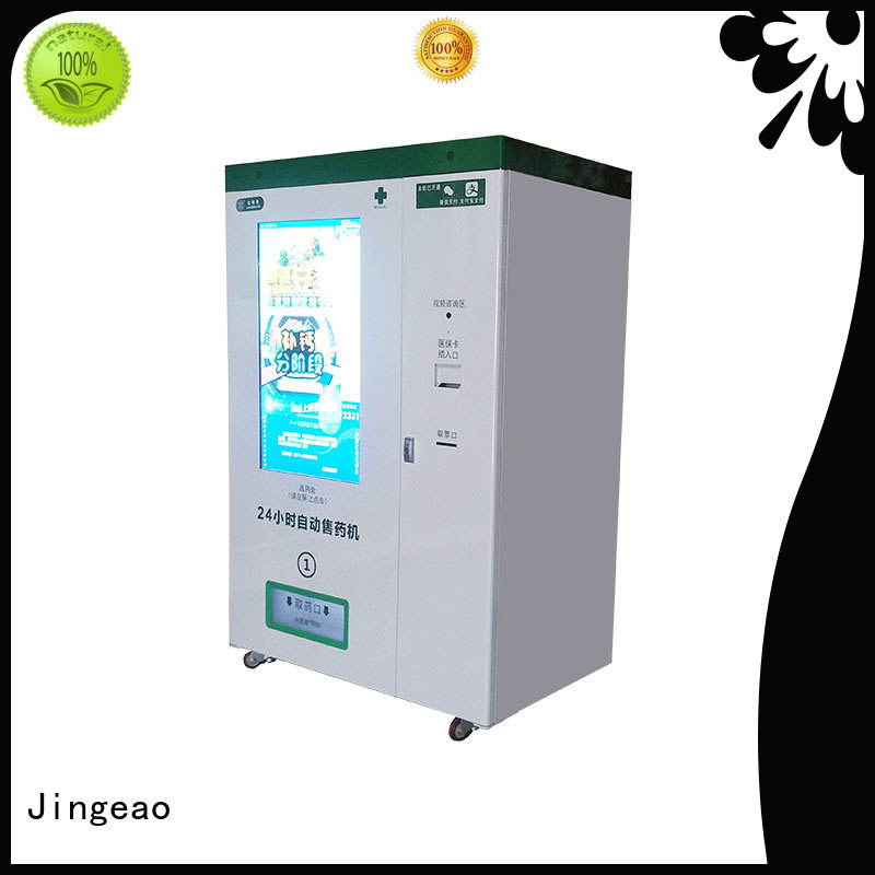 intelligent medicine vending machine medication supplier for drugstore