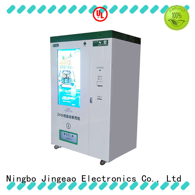 energy saving Refrigerated Vending Machine vending in china for pharmacy