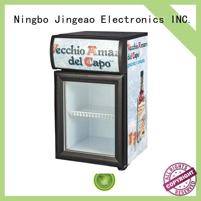 Jingeao beverage marketing for school