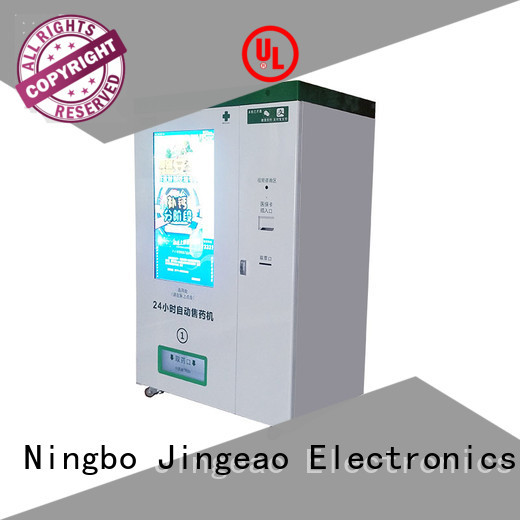 Jingeao medication medication vending machine dropshipping for pharmacy