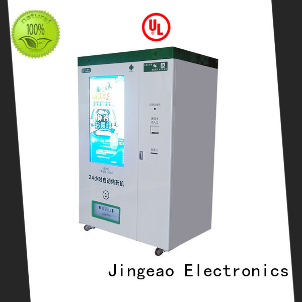 Jingeao hot-sale pharmacy vending machine supplier for pharmacy