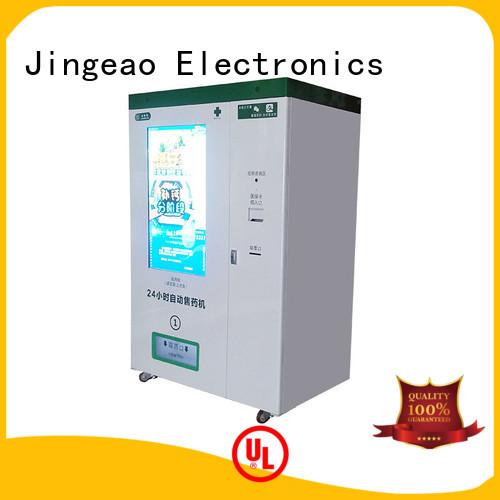 Jingeao energy saving Refrigerated Vending Machine vending for drugstore