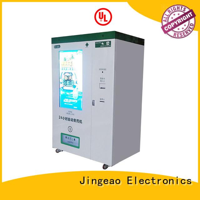 Jingeao vending medication vending machine owner for drugstore