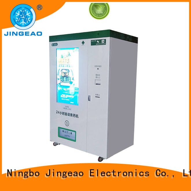 new arrival Refrigerated Vending Machine pharmacy supplier for hospital