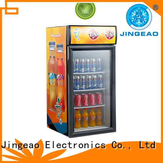 Jingeao beverage display refrigerator improvement for supermarket