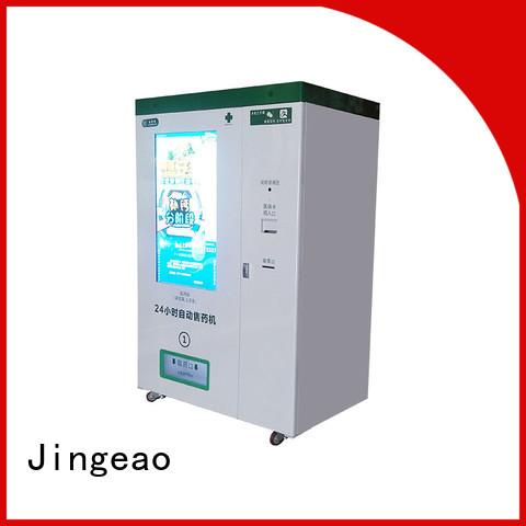 Jingeao vending automatic vending machine coolest for pharmacy