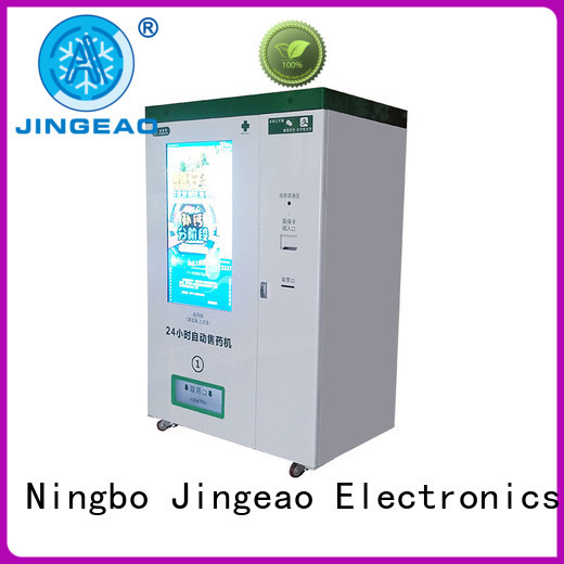 Jingeao pharmacy mini fridge vending machine dropshipping for pharmacy
