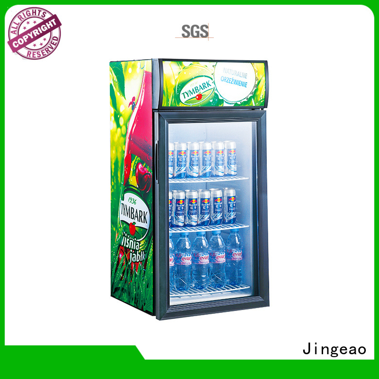 energy saving commercial drinks display fridge protection for supermarket
