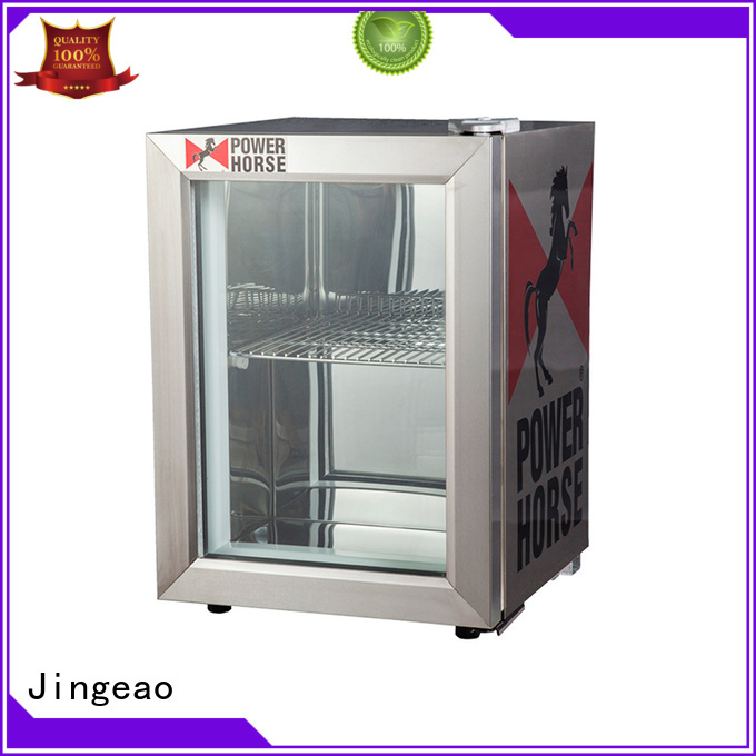 Jingeao good-looking small display refrigerator protection