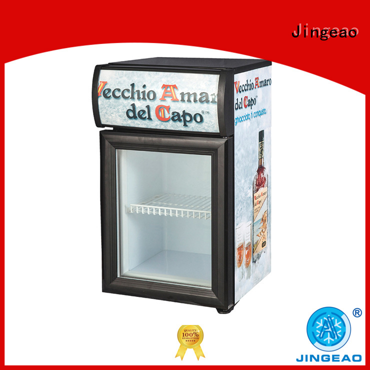Jingeao high-reputation drink display cooler management for company