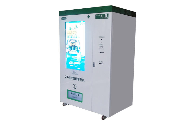 stable Refrigerated Vending Machine machine speed for pharmacy-1