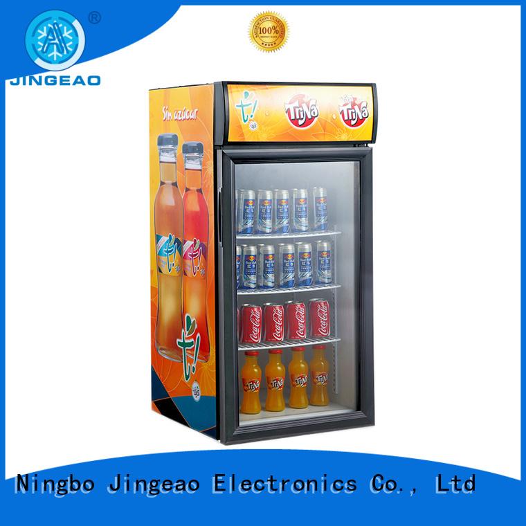 Jingeao cool display freezer marketing for store