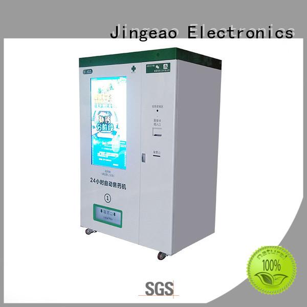 new arrival medication vending machine pharmacy supplier for pharmacy
