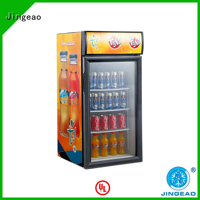 power saving small display fridges beverage marketing for market