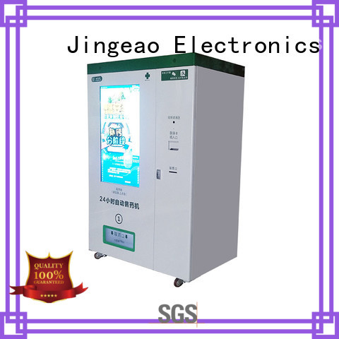 stable Refrigerated Vending Machine machine speed for pharmacy