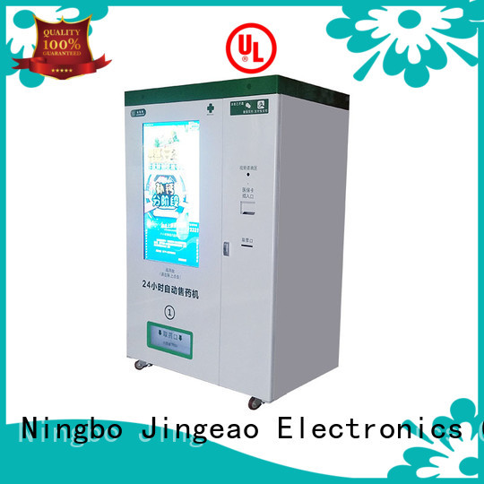 Jingeao machine Refrigerated Vending Machine for wholesale for drugstore