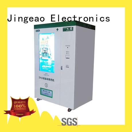 intelligent pharmaceutical vending machines effectively for hospital