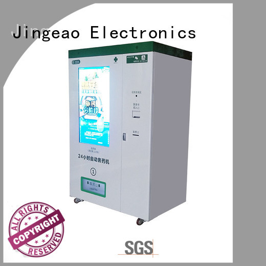 Jingeao pharmacy medicine vending machine overseas market for drugstore