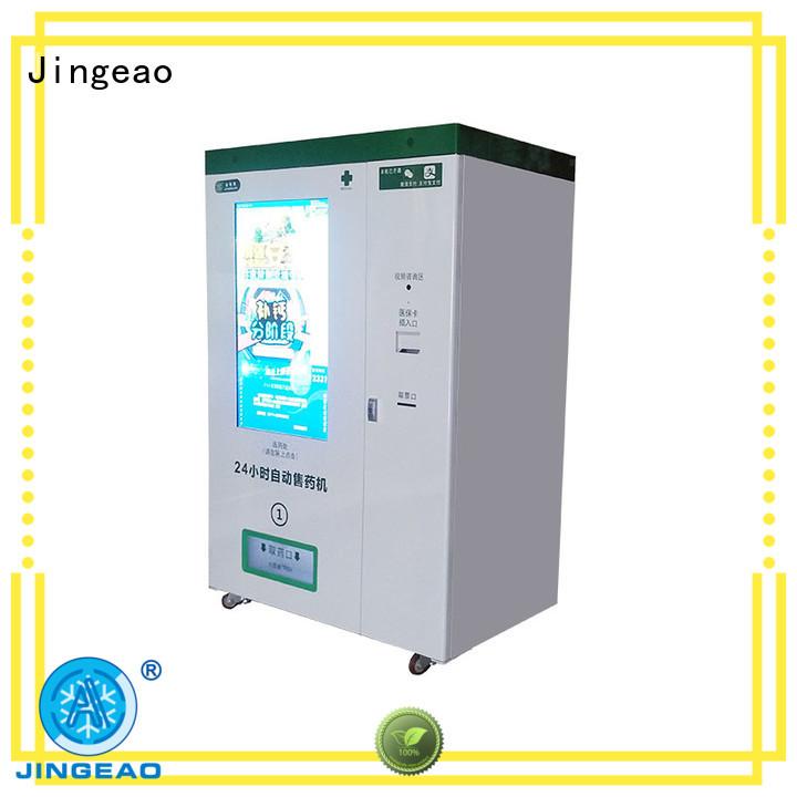 Jingeao machine pharma vending machine effectively for hospital