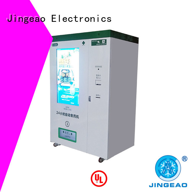 easy to use Refrigerated Vending Machine medication for wholesale for hospital
