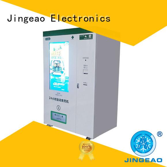Jingeao vending medication vending machine coolest for pharmacy