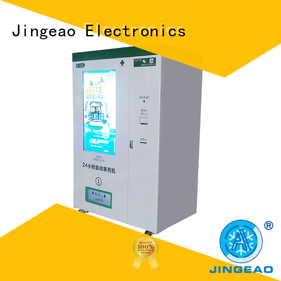 energy saving Refrigerated Vending Machine machine coolest for hospital