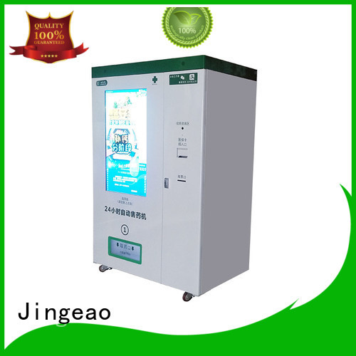 Jingeao easy to use Refrigerated Vending Machine supplier for hospital