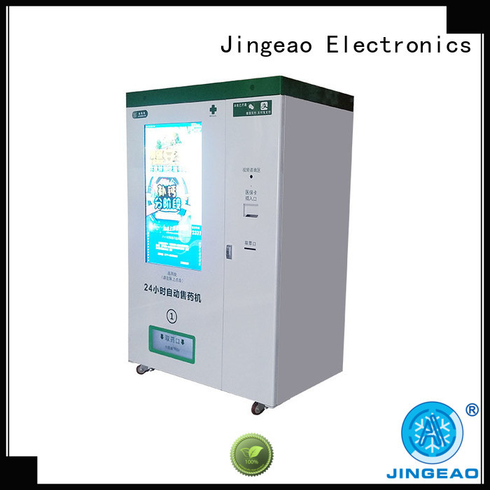 easy to use automatic vending machine coolest for pharmacy Jingeao