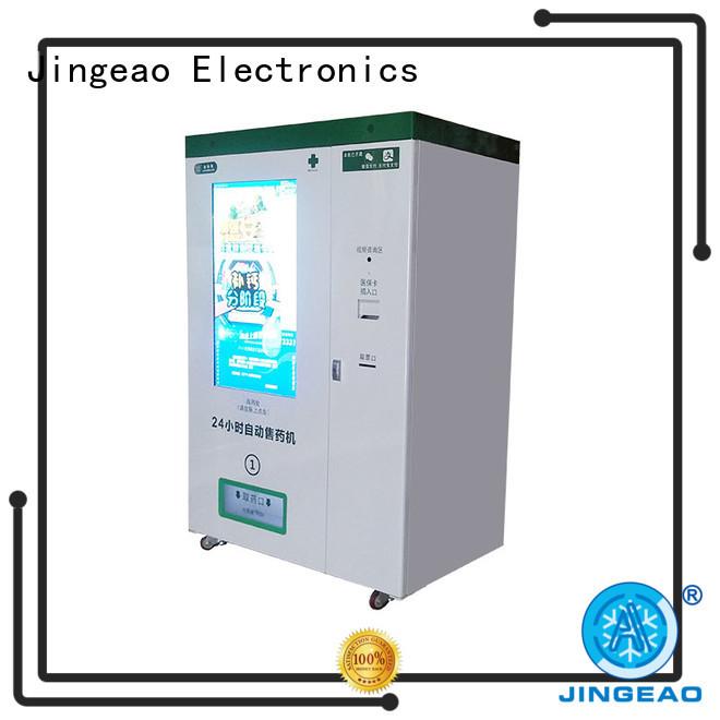 Jingeao safe medical vending machines coolest for drugstore