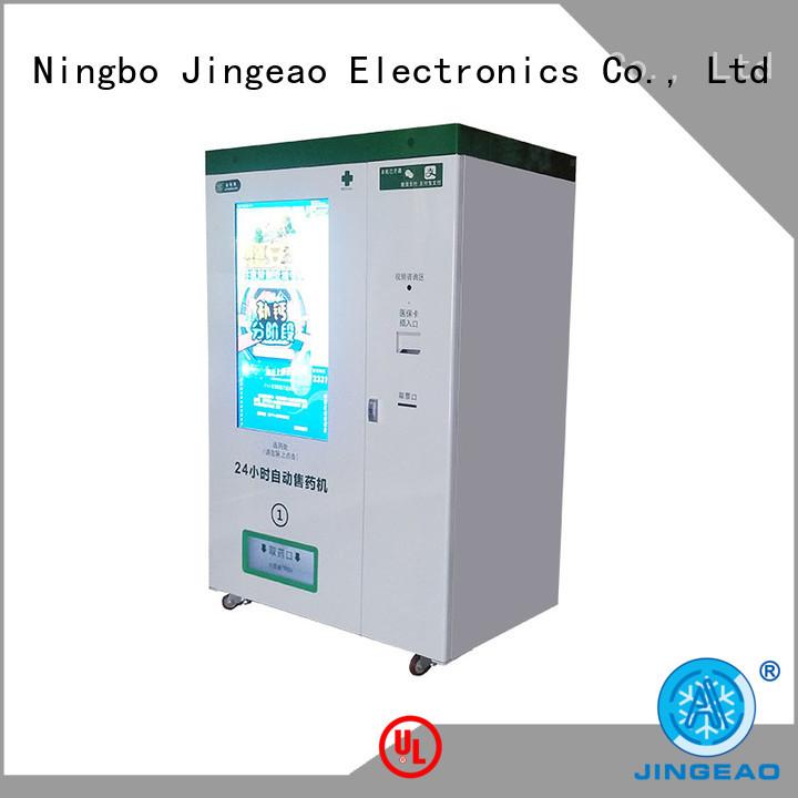 machine medicine vending machine effectively for pharmacy Jingeao