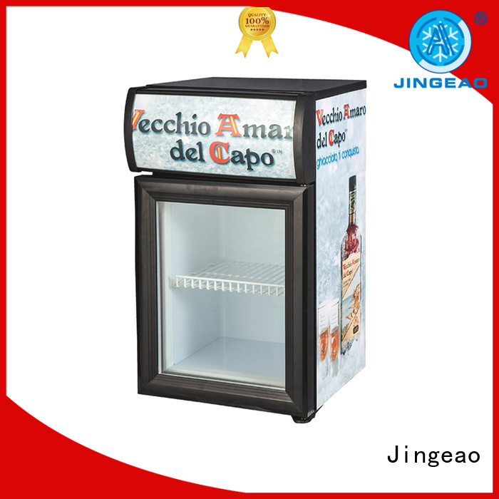 Jingeao beverage display chiller sensing for hotel