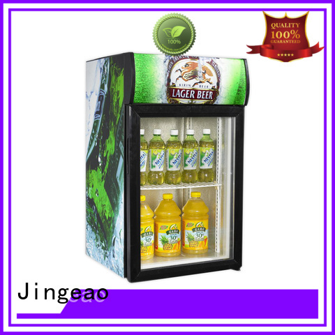 Jingeao good-looking commercial display fridges management for wine