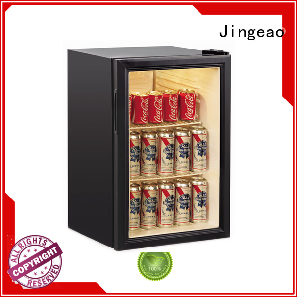 Jingeao superb display chiller for company