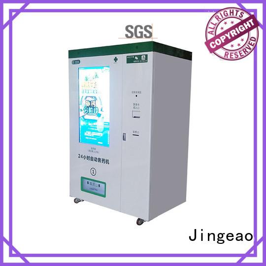 Jingeao durable medicine vending machine owner for pharmacy